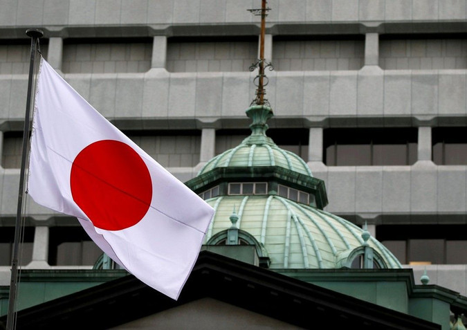 Japan to lift travel restrictions in the country