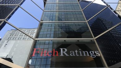 Fitch: Negative pressure on emerging market bank ratings remains