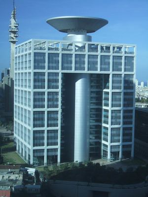 The headquarters of the Israeli Defense Ministry