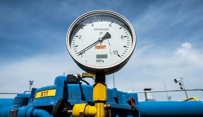 Gas price in Europe exceeds $770