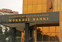 CBA: Annual inflation rate expected at 7-7.5% in Azerbaijan this year